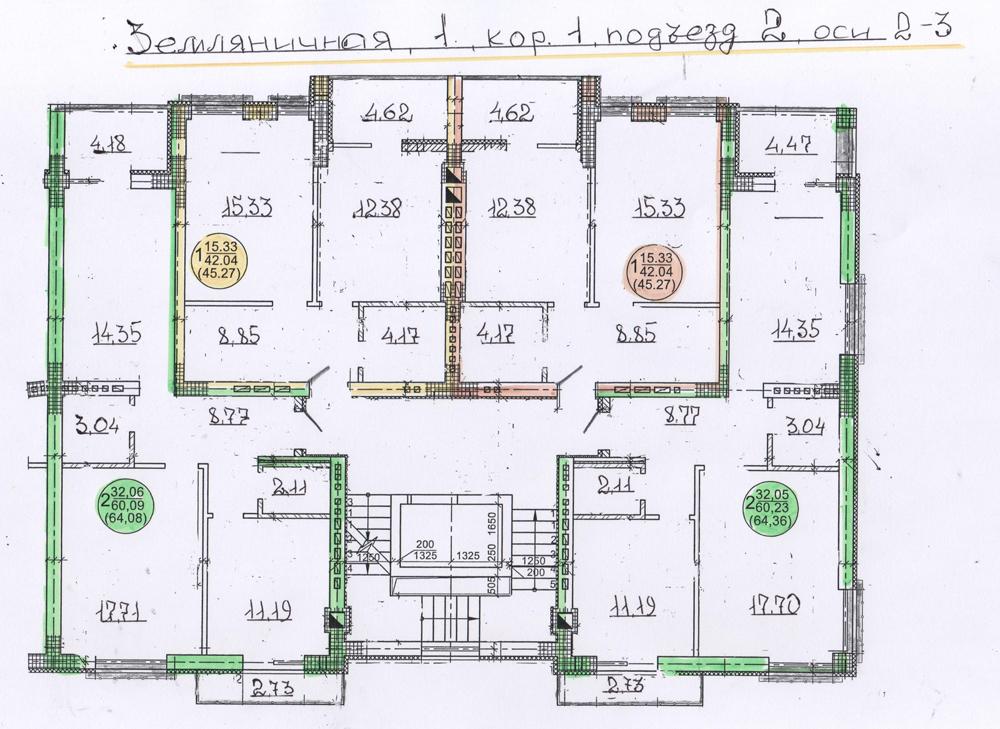 plan_zeml1_korp1_pod2_osi23