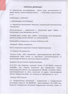 sosn-13-1
