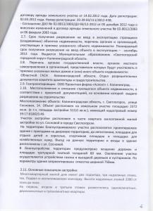 sosn-14-4